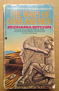 The Wars of Gods and Men (Earth Chronicles) - Zecharia Sitchin (käytetty)
